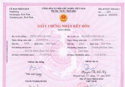 File PSD mẫu giấy đăng ký kết hôn [Bản chính]